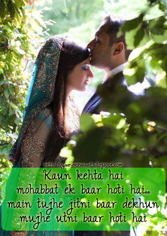 Romantic Shayari Image | Search Results | Calendar 2015