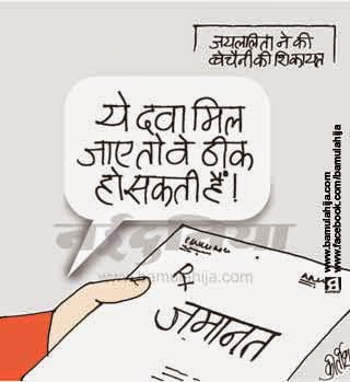 jailalitha cartoon, jailalita cartoon, corruption cartoon, corruption in india, cartoons on politics, indian political cartoon