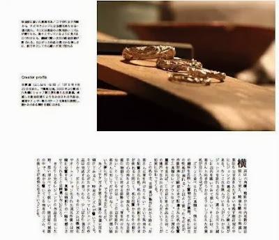 legend 雜誌揭載 - Real Style Magazine 4