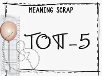 Meaning scrap