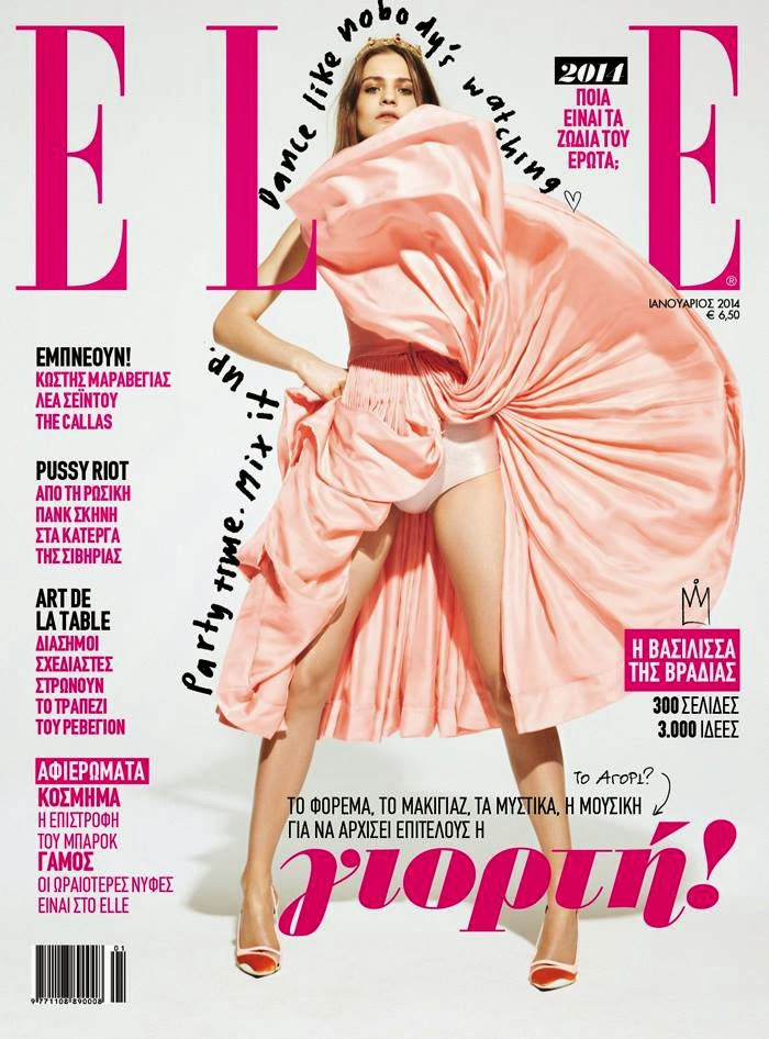 ELLE Greece cover January 2014