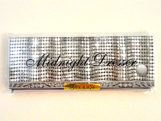 Majolica Majorca Midnight Dresser