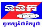 Live TVK Online - ???????????????????? - ???????????????????? Channel Khmer? TV live in cambodia ""