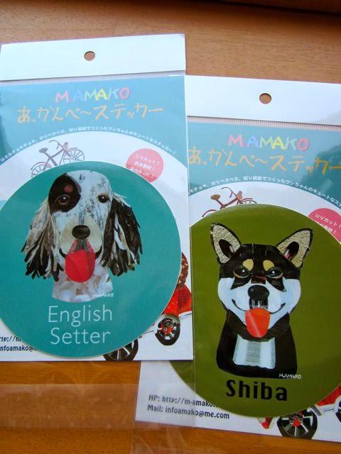 犬種名ステッカー《イングリッシュ・セター&柴犬/黒》