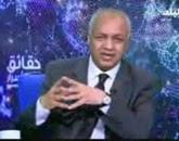 برنامج  حقائق و أسرار مع مصطفى بكرى حلقة يوم الجمعه 27-3-2015