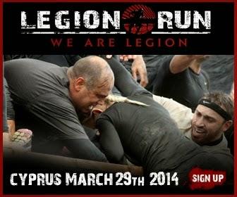 Legion Run στην Κύπρο