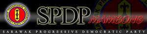 SPDP Mambong blog