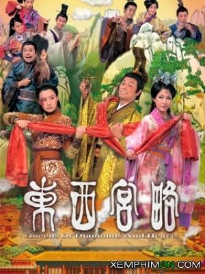 Đông Cung Tây Lược - Chung Vô Diệm Kênh trên TV Trọn Bộ Thuyết minh Lồng tiếng Full HD