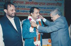 उ. प्र. के (पूर्व) उच्च शिक्षा मंत्री डा. ओमप्रकाश सिंह