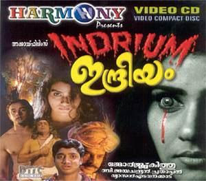 Indriyam 2000 Malayalam Movie Watch Online