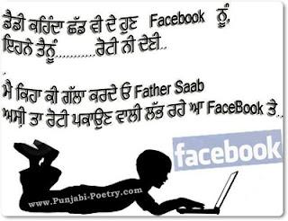 Facebook - Punjabi Status Message