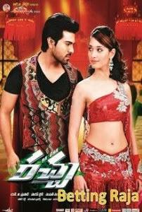 Betting Raja – Racha 2014 Hindi Full Movie Watch Free Online
