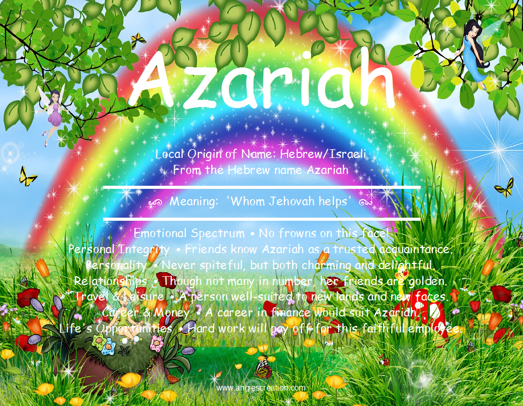 Azariah | Unique Names