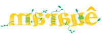 Site oficial da Banda Marauê