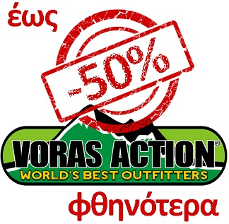 VORAS ACTION