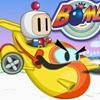 Bomberman Uçak