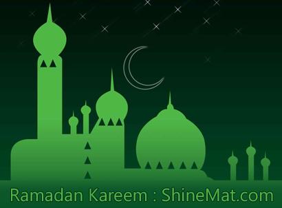 Ramadan Kareem Mubarak 2013