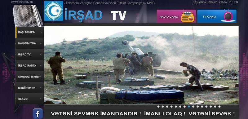 İRŞAD TV - DÜNYA TÜRKLƏRİNİ BİRLƏŞDİRƏN TV - http://www.irshadtv.com/index.shtml