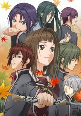 Hiiro no Kakera: The Tamayori Princess Saga Season 2 (Dub)