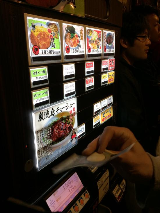 ramen restaurants in shinjuku tokyo