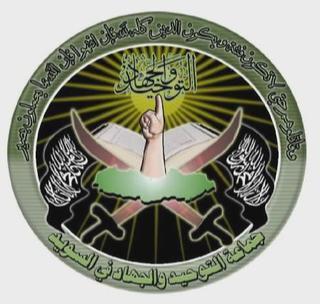 [Imagem: al-qaeda-logo.jpg]