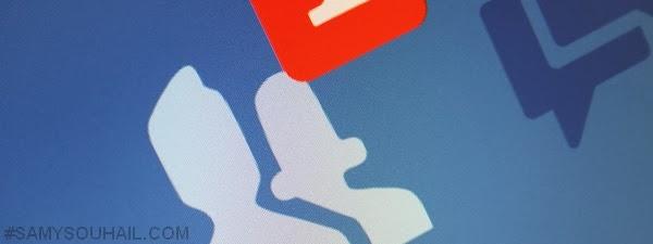 دراسة: كثرة أصدقاء الفيسبوك تؤدي بك الى مرض الاكتئاب