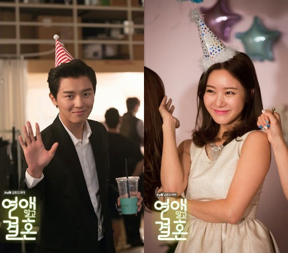 Marriage without dating casts — pic 10
