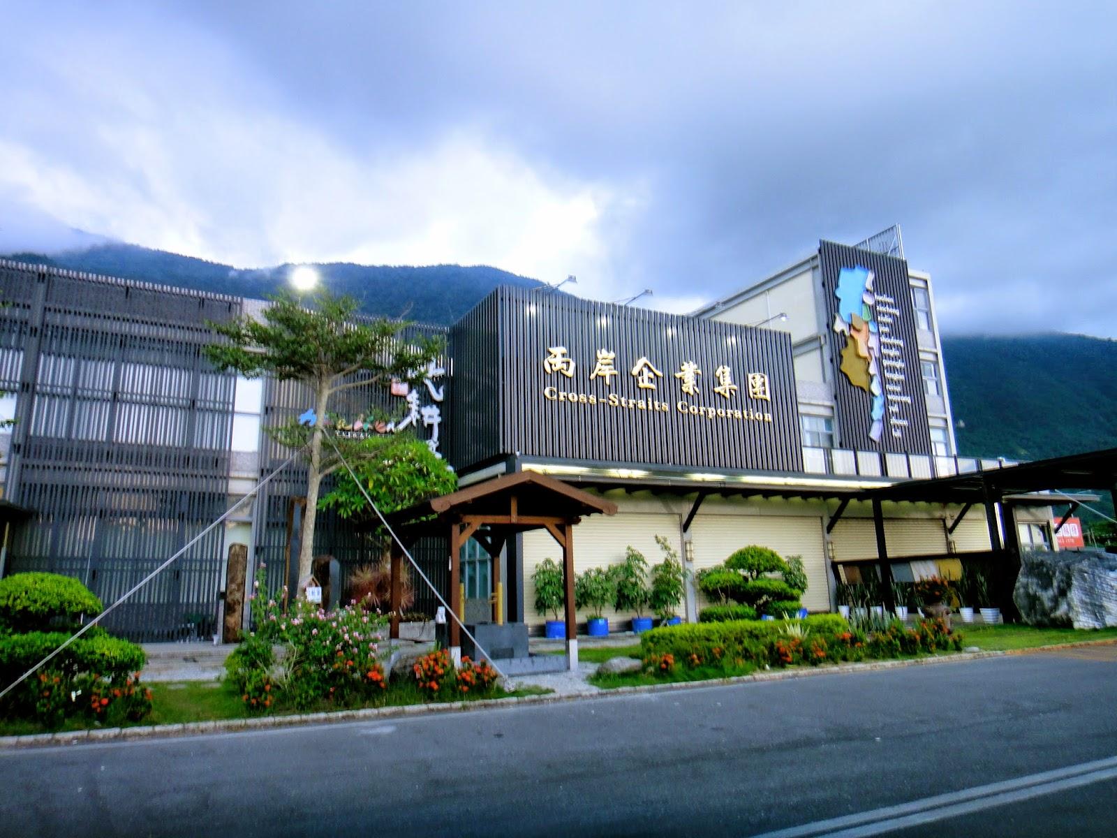 Cross Straits Corporation Hualien Taiwan