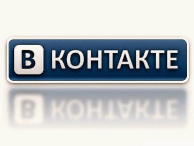 Моя страничка Вконтакте