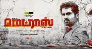 [MP3] Madras 2014 Audio Download