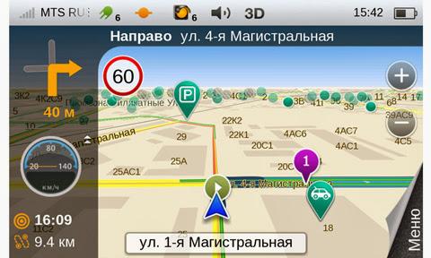 Скачать бесплатно gps навигатор для андроида