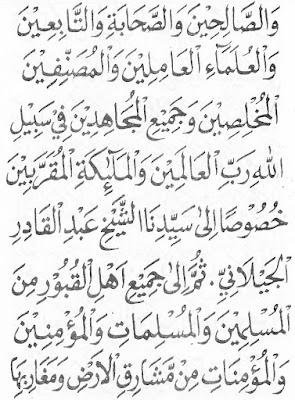 Bacaan doa tahlil dan artinya