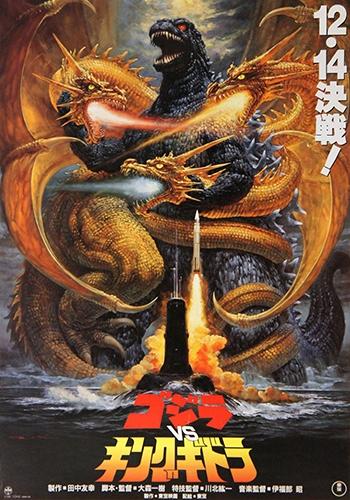 Godzilla Với King Ghidorah - Godzilla vs King Ghidorah (1991)