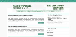 tanaka translation