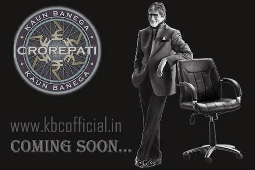 KBC Coming soon Logo