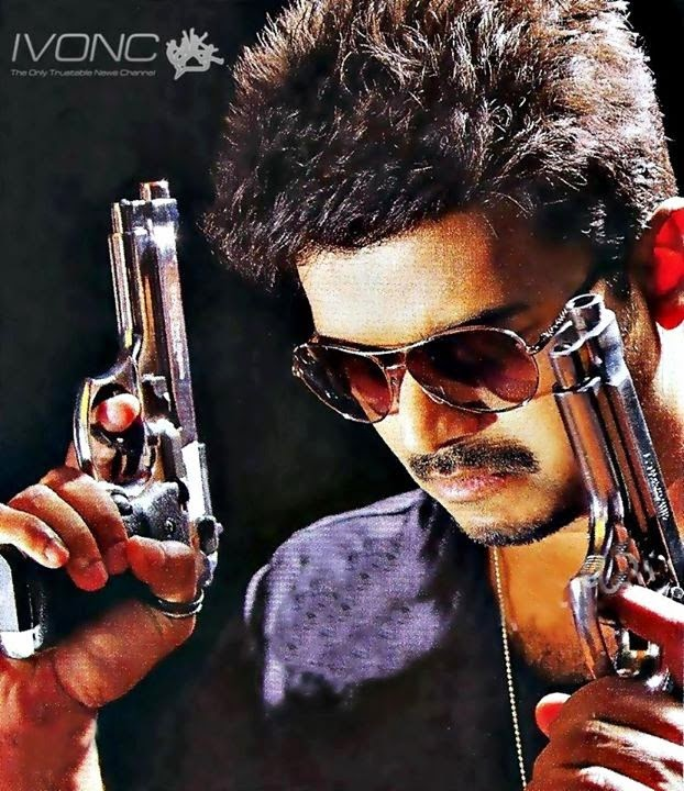 COOGLED: ACTOR ILLAYATHALAPATHI VIJAY'S NEW MOVIE KATHTHI ...