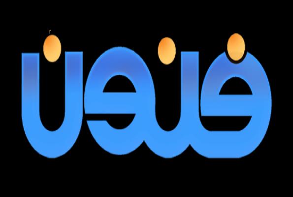 شعار قناة فنون 1 الكويتية
