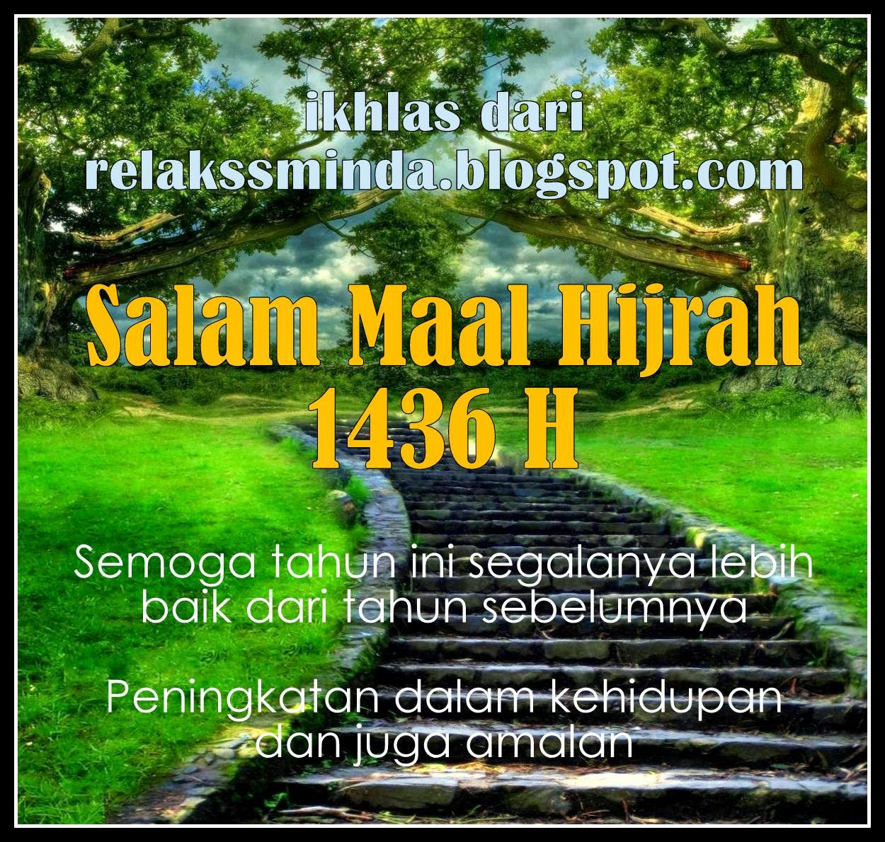 Awal Muharram - Salam Maal Hijrah 1436 H