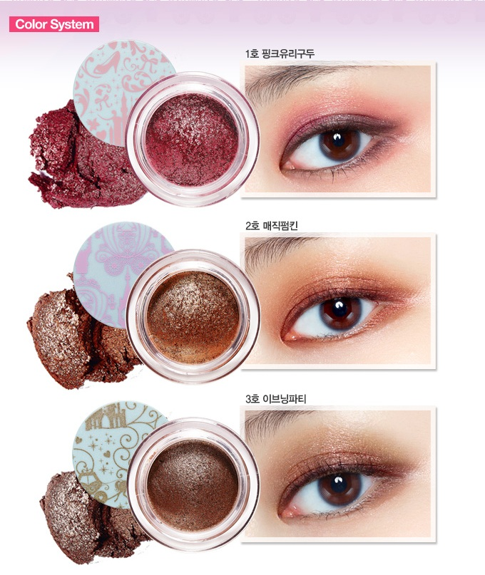 Etude House Cinderella Fairy Glitter Shadow
