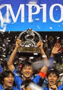 Saksikan Final Liga Champion AFC (LIVE) - FOX SPORT