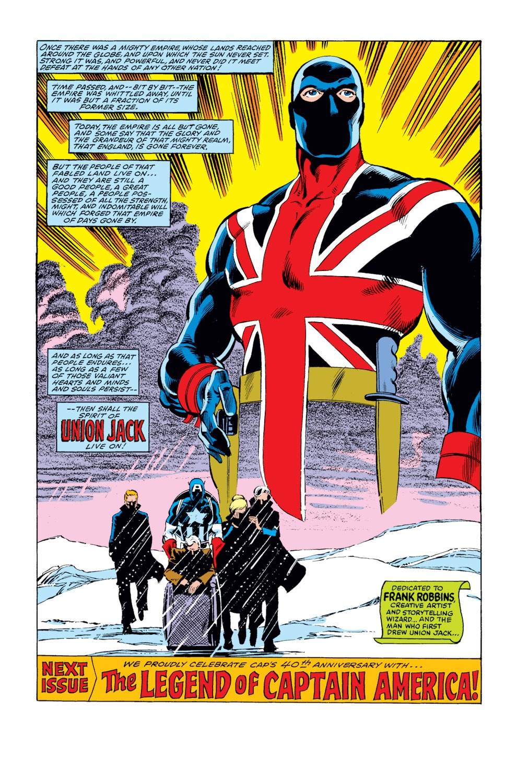 Captain America (1968) Issue #254 #169 - English 23