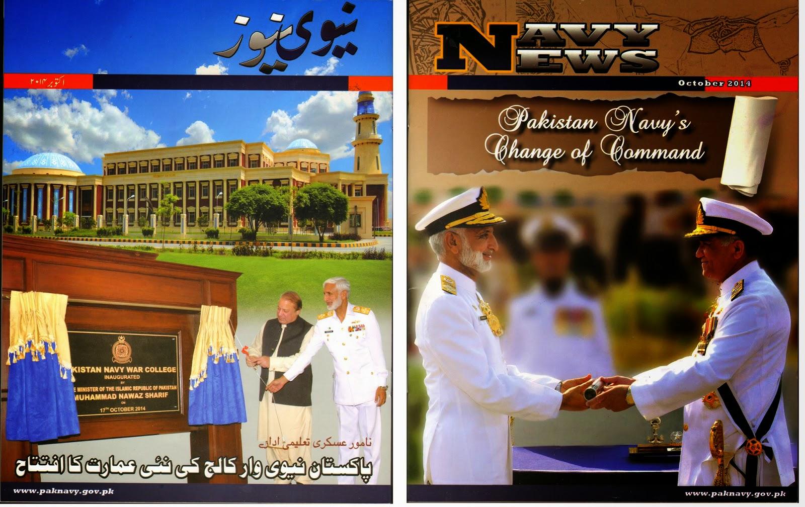 navy news karachi interview allama kokab noorani okarvi