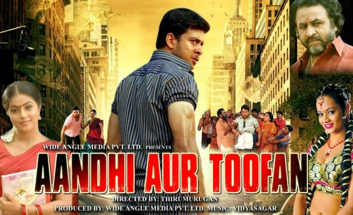 Aandhi Aur Toofan 2014 Hindi Dubbed WebRip 700mb Donwload Watch