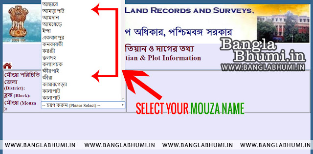 Find West Bengal Land Records With Khatian Number Plot Number -  Step 5
