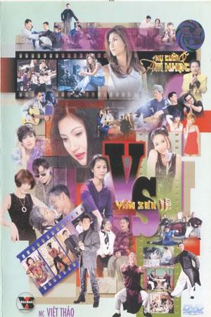 Vân Sơn 12: Nụ Cười & Âm Nhạc (1999) - 2002