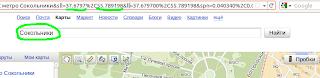 yandex maps ссылка
