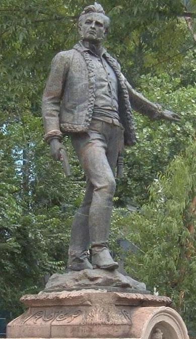 Monumento de Hermenegildo Galeana