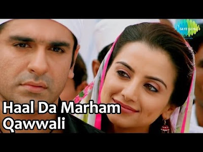 kamal khan new song haal da marham tu download mp3 mp4