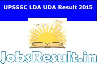 UPSSSC LDA UDA Result 2015