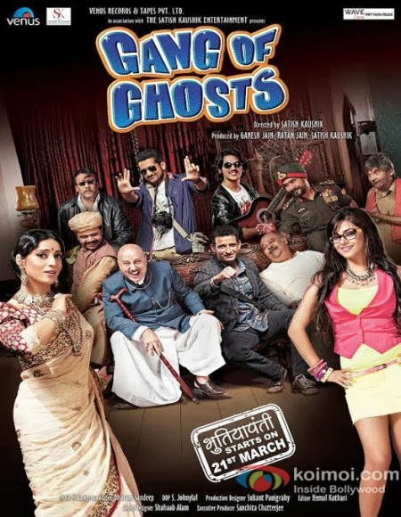 Gang Of Ghosts 2014 WEB HDRip 480p 350mb ESub